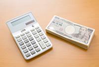 遺産分割協議について